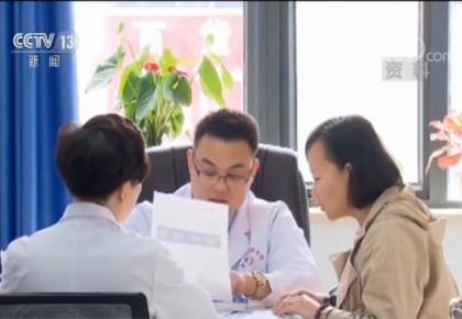 10部委出台新政促进社会办医 提出三大关键词