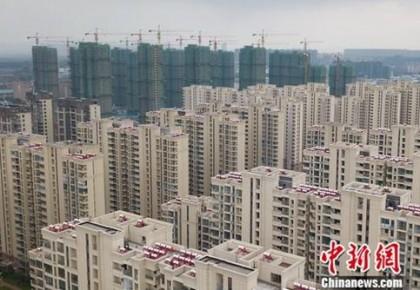 三部门:住房公积金历史遗留风险资产已全部收回