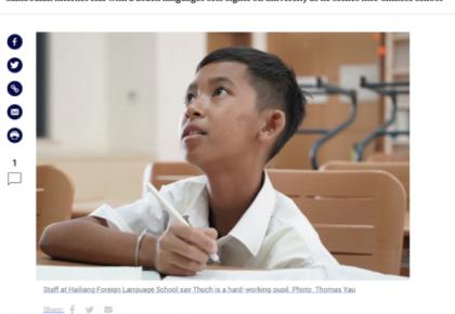"""【中国那些事儿】柬埔寨""""网红""""少年来华求学:中文很难 但我想去北京读大学"""