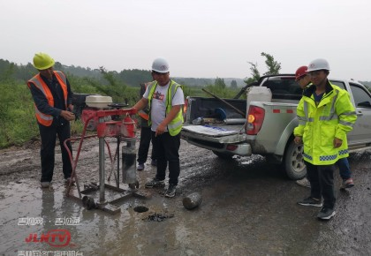 吉视独家消息!长吉高速预计九月末通车