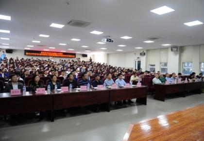 纪念吴文俊先生诞生100周年暨2019年符号计算与知识工程教育部重点实验室访问学者研讨会在吉林大学成功召开