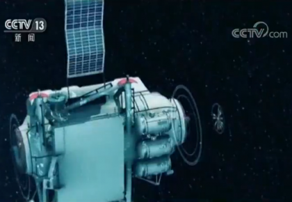 中国首颗软件定义卫星天智一号完成多项在轨试验
