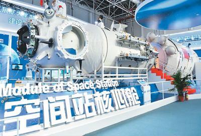 中国太空实验室接地气 学生可提交科普实验项目