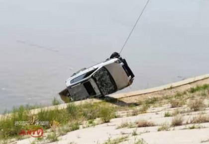 持续关注!松原落水车辆今日被成功打捞上岸