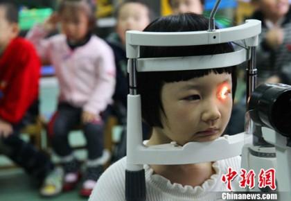 教育部:近視防控是中小學健康促進行動重要指標