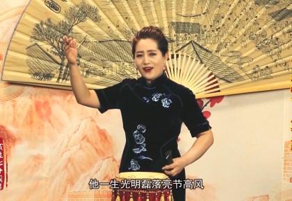 建党九十八周年 东北戏曲频道向全国优秀共产党员郑德荣致敬!