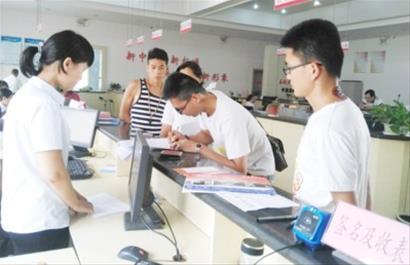 吉林省对家庭经济困难学生实现各学段全覆盖资助