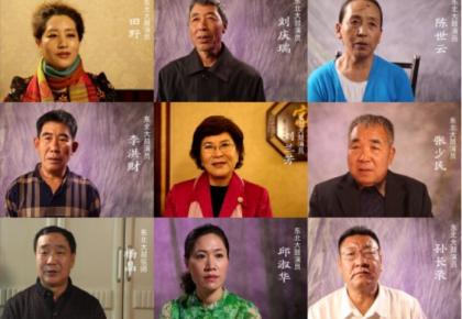 鼓声留痕——听东北大鼓民间艺术家讲述他们的艺术人生