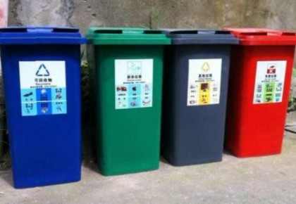 46个重点城市加速推进垃圾分类 分类办法如何因地制宜