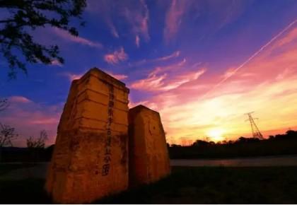 五千多年前的良渚古国到底有多好?