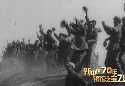 """""""新中国70年,镇馆之宝70件""""活动火热进行"""