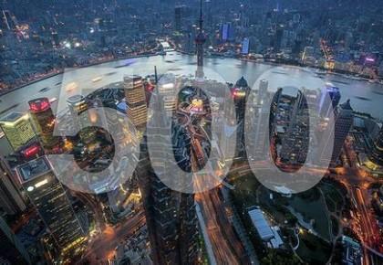最新中国企业500强出炉!房企上榜数量减少至52家