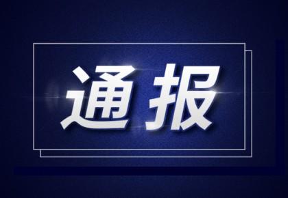 北京朝陽區部分小區居民感染諾如病毒 已提取水樣