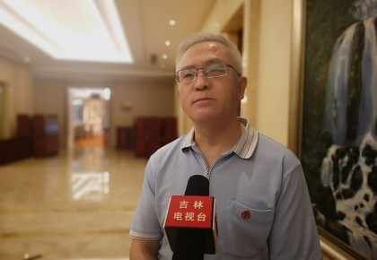 兩岸企業家進吉林丨專訪劉明輝——鑫德國際礦業集團董事長