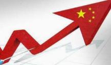 专家学者点评半年报:经济结构继续优化 增长质量持续提升