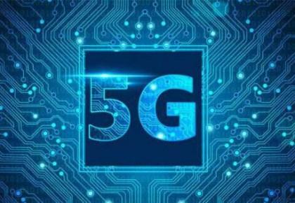 中国代表团向国际电信联盟提交5G技术方案