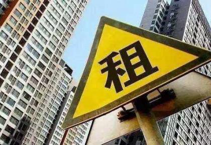 长春入围中央财政支持住房租赁试点,每年至少补贴6亿