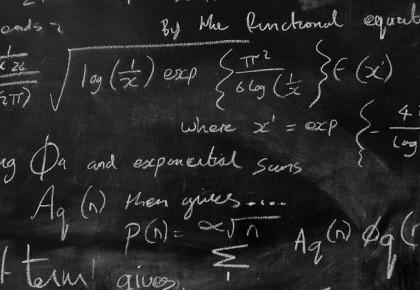 學好數學很重要!四部門聯合發文加強數學科學研究