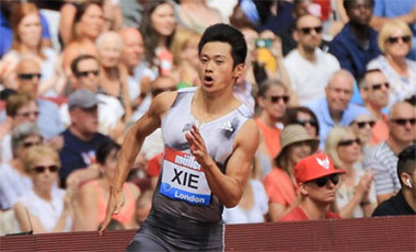 打破亚洲纪录!谢震业赢得钻石联赛伦敦站男子200米冠军