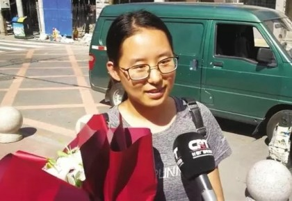 吉林省今年第一封高考錄取通知書送達