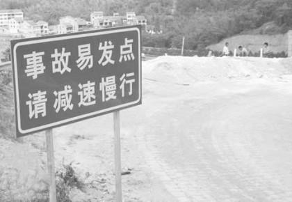 司机注意!吉林省55处交通事故多发点公布,这些路段加小心!