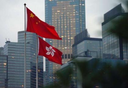 国际锐评 | 香港绝不能容忍外部势力兴风作浪