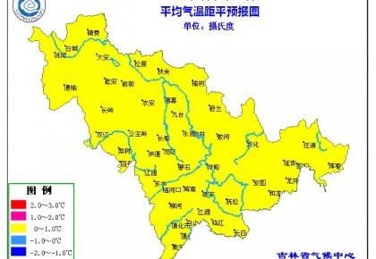 吉林省发布7-9月灾害风险分析报告,可能还有2个台风影响我省