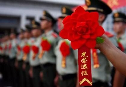 尊崇之光照亮退役之路——党的十八大以来退役军人工作成就综述
