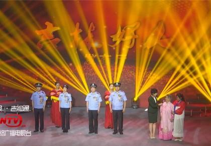 吉林好人·最美警官丨吉林衛視8月3日播出專場發布活動