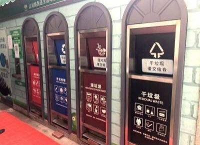 上海垃圾分类实效成绩单出炉 13.2%街镇评为优