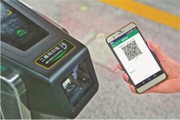 好消息来了!预计从8月1日起长春轨道交通正式实现扫码购票了