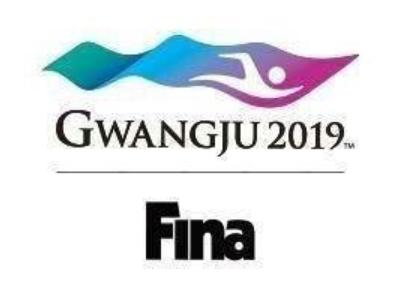 祝贺!中国队位列光州游泳世锦赛金牌榜榜首