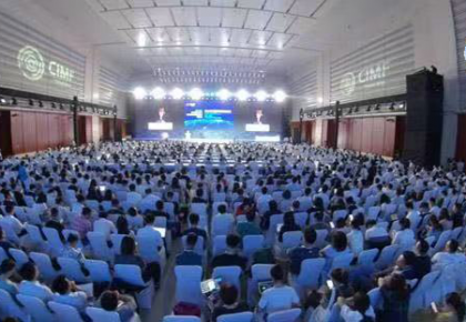"""""""过去已去,未来正来"""" 2019中国网络媒体论坛在天津举行 共话网媒融合发展"""