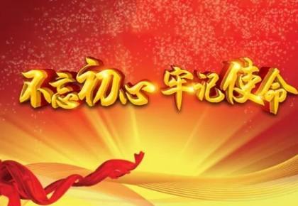 """【""""精神的力量·新时代之魂""""】从重庆发展感受""""红岩精神"""" 看得见摸得着的力量"""