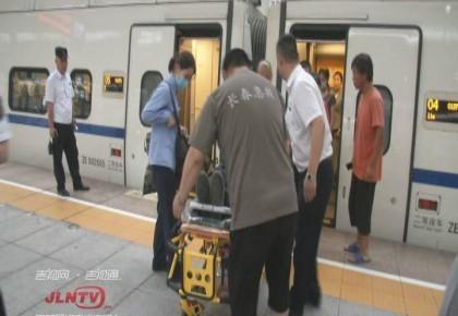 暖心!担架抬进列车 紧急救助病患