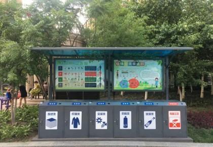长春市年底将实现公共机构全覆盖垃圾分类!