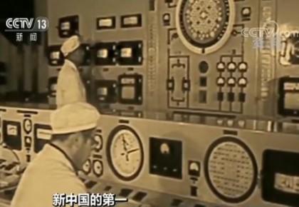 【新中国的第一】十二年磨一剑 我国自主研制的第一艘核潜艇1970年下水