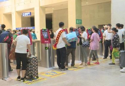 暑运来啦!长春站预计发送旅客745万人