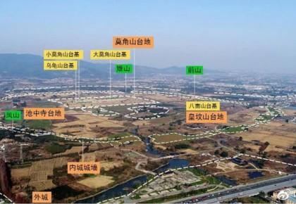 首批預約進入良渚古城遺址公園的游客看到了什么?