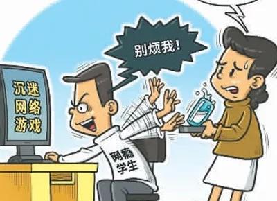 孩子沉迷网络引发问题 未成年人网络保护将有法可依