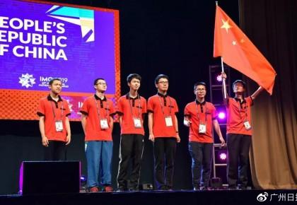 中国队时隔4年再夺国际数学奥赛冠军 3名队员已保送清华大学