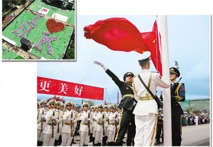 香港:坚定前进步伐明天会更好