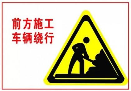 涉及快速路、人民大街等,长春多条街路占道施工,不能走啦!