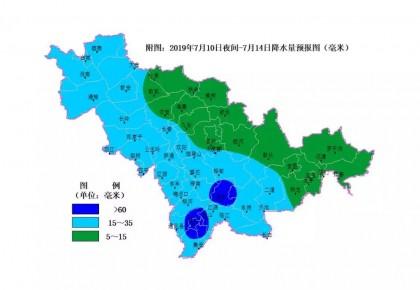 受东北冷涡影响 未来五天吉林省多雷雨天气