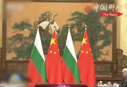 """【中国那些事儿】玫瑰飘香""""一带一路"""" 中保共同开启战略合作新篇章"""