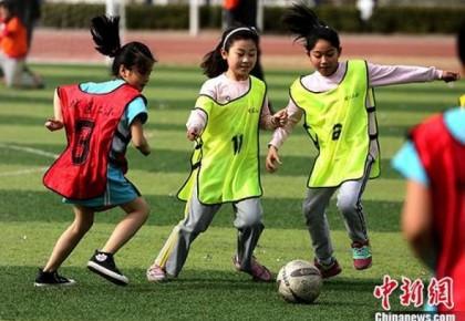 教育部:将加强中小学体育与健康课和课外锻炼时间
