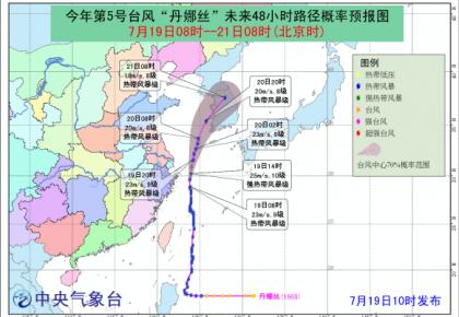 """预警!台风""""丹娜丝""""北上将影响延边 预计21日至22日有大到暴雨"""