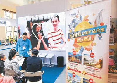 今年出境游预计1.68亿人次 中国游客为世界旅游添活力