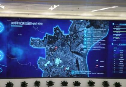 【瓣瓣同心•协同五年谱新篇】从智慧滨海看未来城市发展新样态
