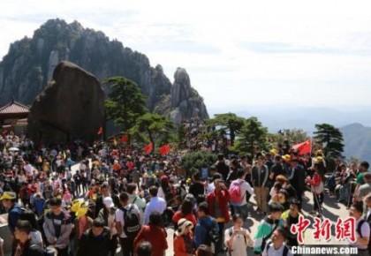 国庆假期旅游人次或破8亿 你准备去哪儿玩?